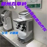 郑州百草岭经颅磁刺激治疗仪ZL-N-800双通道立式豪华