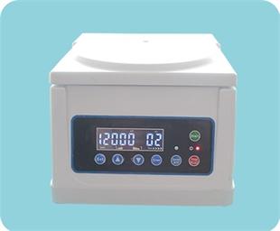 H2-12K毛细管专业离心机