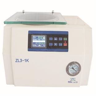 ZL3 系列真空离心浓缩仪