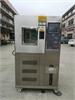 恒温恒湿试验箱恒温箱-40-60高低温恒温机循环试验机