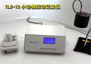 大鼠活动记录仪、小动物活动记录仪、自主活动记录仪