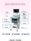 盆底生物反馈治疗系统的原理及临床应用