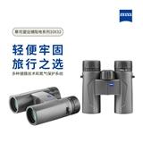 蔡司陆地 新款高清8×32 10x32 双筒望远镜
