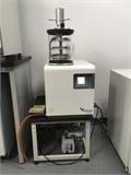 进口冻干机/进口实验室冻干机TELSTAR LYOQUEST-55