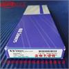 5020-01732岛津液相色谱柱
