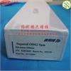 Supersil ODS2 大连依利特  液相色谱柱