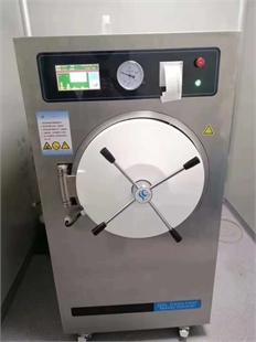 供应室大型卧式脉动真空灭菌器压力蒸汽灭菌器