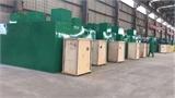 医院污水处理设备 生活污水处理设备