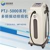 多频振动排痰机厂家批发价