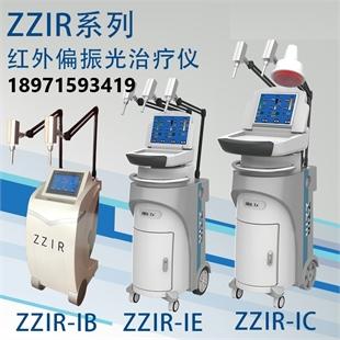 SL超激光直线偏振光治疗仪