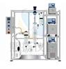 AYAN-B80小型刮板式薄膜蒸发器价格