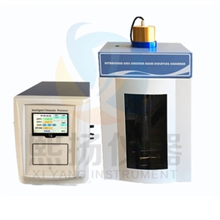600ml超声波细胞粉碎机JY-650N价格