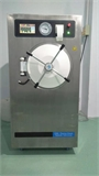 预真空压力蒸汽灭菌器卧式大型供应室高温蒸汽灭菌设备