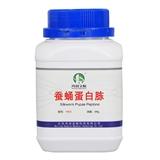 蚕蛹蛋白胨干粉检验培养基原料 生化试剂