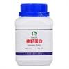 棉籽蛋白 棉籽蛋白粉 酶解棉籽蛋白肽培养基现货