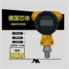 单晶硅压力变送器 精度0.075% 可替代罗斯蒙特 稳定性好
