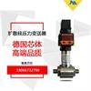 精敏809扩散硅变送器 厂家直销 德国芯体 货期快 质量有保证