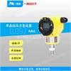 智能单晶硅压力变送器 高精度0.05%工业级HART防爆压力传感器