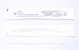 一次性使用病毒取样器(鼻拭子)