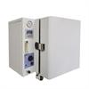 高温真空烘箱GZF-6020
