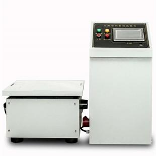 四(六)度空间振动台 HC-ZD-500