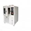 恒温恒湿试验箱GD-JS4010