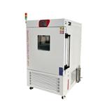 -20度高低温交变湿热试验箱GD-JS21 试验箱可定制