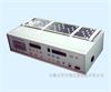 自发活动视频分析系统 小动物活动记录仪 小动物自主活动记录仪
