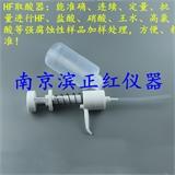 正红生产瓶口分配器取酸器