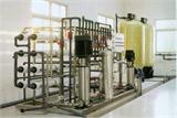 反渗透纯水设备 RO反渗透机 工业水处理 反渗透装置