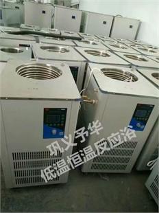 DFY低温恒温反应浴(槽)