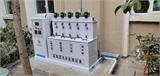 阿里实验室综合废水处理设备