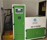 上海实验室综合废水处理设备