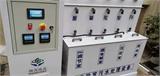通化实验室综合污水处理设备
