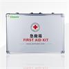 蓝夫LF-12016铝合金带针剂层医药箱