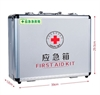 蓝夫LF-12011铝合金医院企业安全药箱