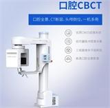 国产品牌PLX3000A牙科CBCT优势