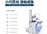 PLX5200移动DR使用注意事项