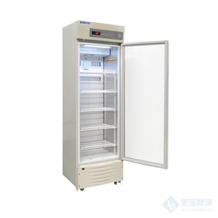 医用冷藏箱BYC-310
