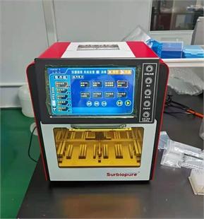 赛百纯MyPure-32pro全自动核酸提取仪