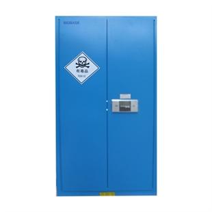 CSC-90D毒品柜