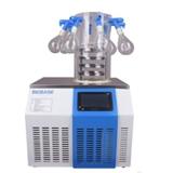 台式真空冷冻干燥机