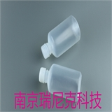 可溶性聚四氟乙烯,特氟龙,PFA试剂瓶