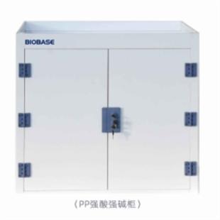 BABC- 20P强酸碱柜