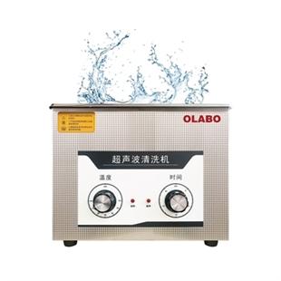 欧莱博超声波清洗机