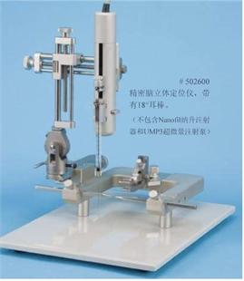 神经电生理产品(脑立体定位仪)