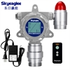 东日瀛能丁烷(C4H10)气体检测仪报警器