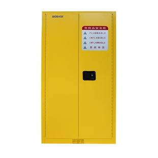 化学品安全储存柜