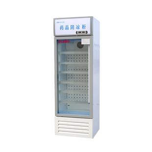 药品阴凉柜 BLC-360