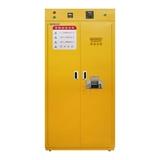 易燃品毒害品综合储存柜 (黄色)